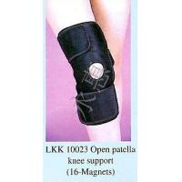 Buy cheap Magnetic open patella knee support product