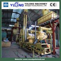 Buy cheap wood pellet making machine production line product