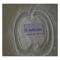 Buy cheap animal feed methionine from wholesalers