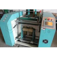 Buy cheap Low Noise Slitter Rewinder Machine Multi Functional 1400×1100×1700mm product