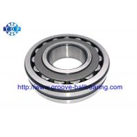 Buy cheap Steel Cage 21308 Low Friction Bearings 21308CC / W33 Double Row Roller Bearing from wholesalers