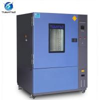 Buy cheap -70~150C programmable constant Temperature Humidity Climatic Test Chamber product