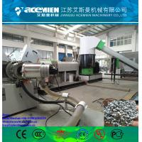 Buy cheap plastic recycling and granulation line/plastic pelletizer price/PP PE HDPE LDPE plastic pellet machine plastic granules product