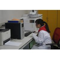 Buy cheap Strong Capability Environmental Testing Laboratories Ensure Product Quality product
