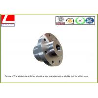 Quality Customized precision Mass production part CNC Aluminium machining hub for sale