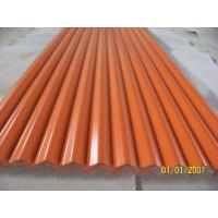 Buy cheap Lightweight Colored Aluminum Roofing Sheet Corrugated 1050 / 1060 / 1100 / 3003 product