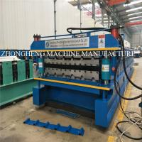 Buy cheap Double Roofing / Corrugated Tile Roll Forming Machine 7200*1600*1550mm from wholesalers