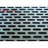 Buy cheap Railing Infill Perforated Metal Sheet Wall Cladding Facades Screen Panels product