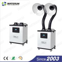 Buy cheap Portable Nail Salon Fume Extractor units for Moxibustion and medical Fume Extraction from wholesalers