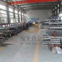 Buy cheap ASTM A453 Gr. 660 High Temperature Alloy China origin with good price from wholesalers