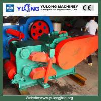 Buy cheap wood crusher/sawdust crushing machine / crop stalks crusher product