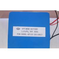 Buy cheap Environmentally-friendly 36V 30Ah Motive Batteries Pack For Electric Boat / ship / yacht  product