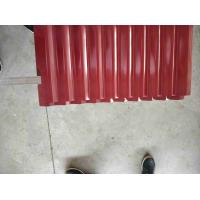 Buy cheap Zinc Coating Corrugated Steel Roof Sheets Building Material 50-180g/M2 product