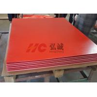 Buy cheap Flame Resistant Red Laminate Sheet High - Flexural And High - Impact Strength product