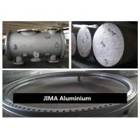 Buy cheap Super Duralumin Aluminium Forged Products Billet 2025 For Aeroplane Propeller product