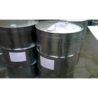 Buy cheap 84087 014 Quinclorac 25% SC herbicide for wheat ,cucumber and soybean etc.. product