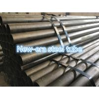 Buy cheap Cold Drawn Precision Seamless Steel Tube GOST9567 Mechanical Steel Tubing product