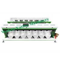 Buy cheap Customized Corn Optical Color Sorting Machine  Colour Separator Machine product