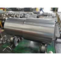 Buy cheap Impact Resistance Forged Steel Rings For Bearings , Gears , Bushings from wholesalers