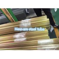 Buy cheap Yellow Galvanized Precision Seamless Steel Tube For Pneumatic Power Systems product