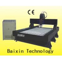 Buy cheap BX-1218marble engraving machine from wholesalers