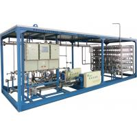 Buy cheap LNG Filling Pump Skid Mounted Equipment With Simple Operation 5-60m3/h product