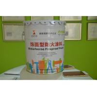Buy cheap 20 Minutes Passive Fire Protection Coatings For Wood , Fire Retardant Wood Finish Veneered Boards product