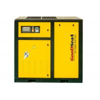 Buy cheap High Efficiency 60hp Variable Speed Drive Air Compressor PM Motor product
