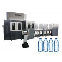 Buy cheap PET Bottle Water Blowing Filling Capping Combiblock With 2 Years Guarantee from wholesalers