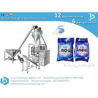 China washing powder weighting packaging machine,automatic detergent powder packing machine from A to Z on sale