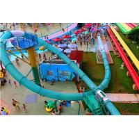 Buy cheap Water Park Slide Aqua Loop Big Water Slides Adult Swimming Pool Water Slide product