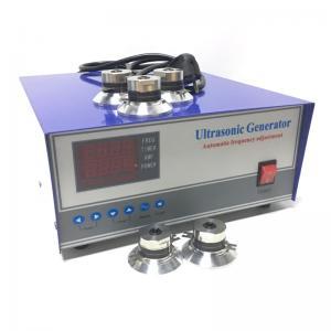 Buy cheap Driving Power Digital Ultrasonic Generator 40khz/50khz/54khz/60khz Long Lifespan from wholesalers