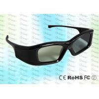 Buy cheap 3D TV home use active shutter IR 3D glasses GH400-SX product