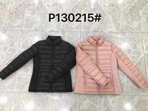 Buy cheap Womens Winter Warm Padded Zipper Jacket ** Stock ECC-P30146 /110 product