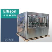Buy cheap Automatic Measuring Cup Edible Oil Tin Can Filling Machine , Can Filling Line product