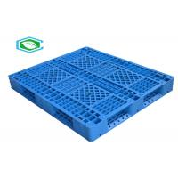 Buy cheap 100% Virgin Hdpe Anti - Skid Rackable Plastic Pallets With Six Runners product