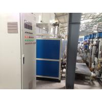 Buy cheap ACP Aluminum Composite Panel Line Steel Substrate Impact Resistance Lightweight product