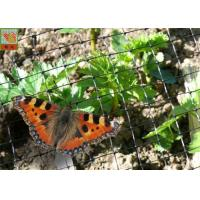 Buy cheap Lightweight Garden Wire Netting Fence For Butterfly / Bird Proofing Black Color product