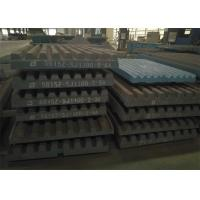 Buy cheap Movable Jaw Crusher Jaw Plate  High Capacity Consumable Replacement product