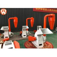 Buy cheap Small Farm Poultry Feed Grinder Machine Hammer Mill Crusher Machine product