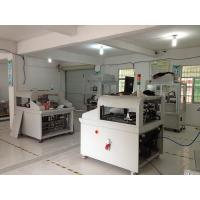 Dongguan Chuangwei Electronic Equipment Manufactory