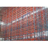 Warehouse Automated Storage Retrieval System Computer Organized 1200 KG Max Load