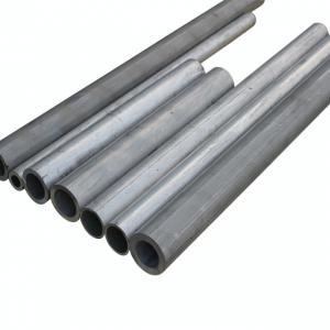Buy cheap 6061 T5 T6 Powder Coated Extruded Aluminium Round Tube product