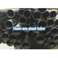 Quality 1000 - 12000mm Length Precision Seamless Steel Tube For Hydraulic System ASTM for sale