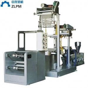 Buy cheap PVC heat shrink film blowing machine product