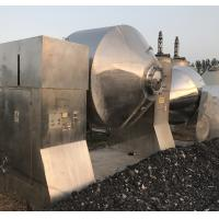 Buy cheap Glass lined Dryer Glass Lined Chemical Equipment Dryer China Factory Supply product