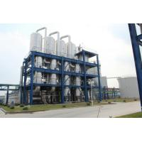 Buy cheap Poly Anionic Cellulose (PAC) product