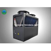 Buy cheap 25 HP Air Energy Heat Pump Home Heating Galvanized Steel Casing Low Noise product