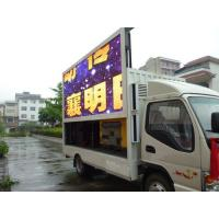 Buy cheap P10 SMD Full Color Truck Mobile LED Display For Static Message 160mm×160mm product