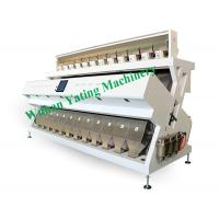 Buy cheap Kernel Color Sorting Machine , Professional Optical Color Sorter Machine product
